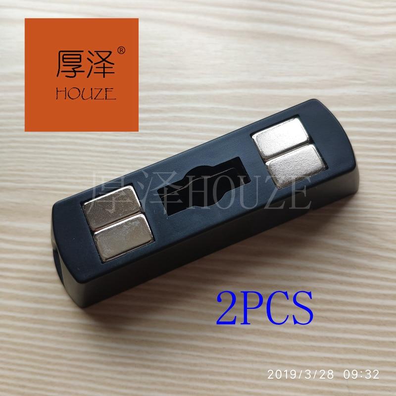 HOUZE, HOUZE Box Remover, Magnets, Detacher, Magnetic Force 7000GS, 2 Pieces Per Lot