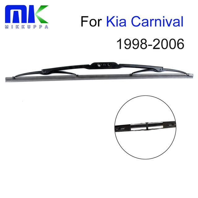 Mikkuppa Rear Wiper Blade For Kia Carnival 1998 1999 2000