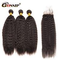 Gossip Remy Hair Bundles With Closure Kinky Straight Hair Extension Peruvian Hair Bundles With Closure 100% Human Hair