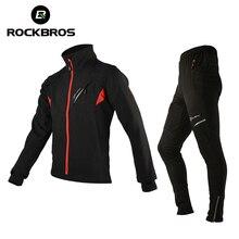 ROCKBROS bisiklet forması setleri kış termal polar bisiklet giyim rüzgar geçirmez sürme bisiklet yansıtıcı ceket spor pantolon