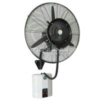 Industrial Spraying Fan Outdoor Heat Emission Fan Centrifugal Spray Fan MB 26MCO5