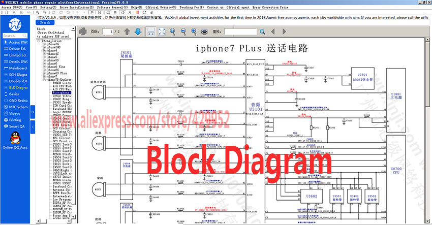 Detail Feedback Questions about efix Motherboard Schematic Diagram