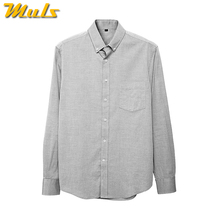 8Colors Plain Shirts Men Long Sleeve Casual Autumn Spring Cotton Oxford Denim Male Shirts Plus size M-5XL Solid Muls Brand Cloth