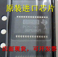 100% 新 & オリジナル PCM1792 PCM1792A PCM1792ADB SNR DAC(China)