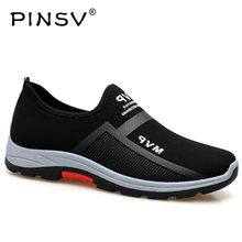 Spring Sneakers Men Casual Shoes Air Mesh Shoes For Men Loafers Black Fashion Sneakers Mens Trainers Sapato Masculino PINSV(China)