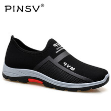 Spring Sneakers Men Casual Shoes Air Mesh Shoes