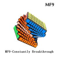 LeadingStar MOYU MF9 9x9 Magic Puzzle Cube Adult Kids Educational Toy Birthday Festival Gift