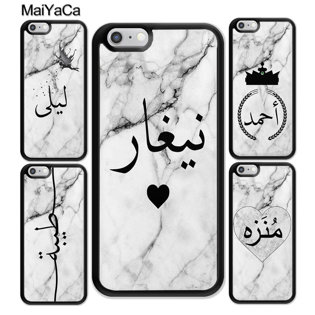 brand new 4bd96 f3b80 US $3.19 5% OFF|MaiYaCa PERSONALISED GREY MARBLE NAME IN ARABIC CUSTOM  Print Phone Cases For iPhone 6S 7 Plus 8 X XR XS MAX 5 SE Back Cover  Skin-in ...