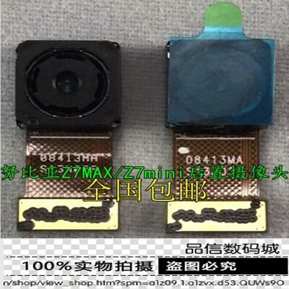 100% de garantia 13mpx voltar câmera traseira módulo de substituição para zte nubia z7 max z7 mini nx507j nx505j por frete grátis