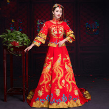 Oriental Dragon Phoenix Embroidery Bride Wedding Dress Red Elegant Slim Chinese Style Cheongsam Noble Floor Length Qipao XS-2XL