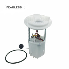 12V For Dodge Challenger Magnum Charger 05-10 Chrysler 300 2.7L 3.5L 5.7L E7241M Fuel Pump Module Assembly TY-241