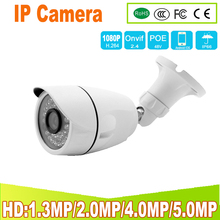 starlight full hd 960p 1080p outdoor ip camera intelligent infrared surveillance camera ip onvif motion detection email alert 2.8mm Wide IP Camera 5.0MP 4.0MP 1080P 960P 720P Email Alert ONVIF P2P Motion Detection RTSP 48V POE Surveillance CCTV Outdoor