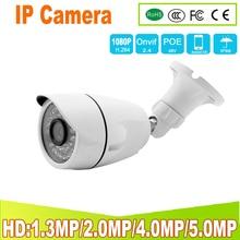 2.8mm Wide IP Camera 5.0MP 4.0MP 1080P 960P 720P Email Alert ONVIF P2P Motion Detection RTSP 48V POE Surveillance CCTV Outdoor h 265 wide ip camera 1080p 4mp 5mp email alert xmeye onvif p2p motion detection 48v poe surveillance cctv camera outdoor ir 20m