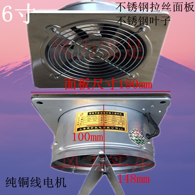 2015 Stainless Steel Panel Fan Kitchen Exhaust Fan Bathroom Fan Fumes  6 Inch Wall ...