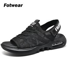 Fotwear Men sandals casual shoes Mesh Lace up Sandals Air Outsole to absorb shock Tough nylon webbing Outdoor