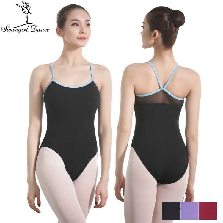 6e8b9f5f5 Detail Feedback Questions about 2018 new sexy dance bodysuit ballet ...