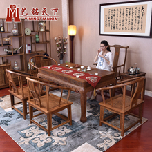 Mahogany tea table wenge furniture Chinese antique tables and chairs combination coffee teasideend