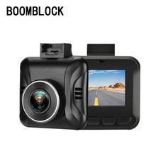 BOOMBLOCK Car DVR 1080P HD Car DVR Video Recorder Camera Motior For Honda civic accord fit Kia rio ceed sportage Volo xc90 v70(China)