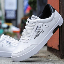 ELGEER Spring and autumn new white shoes skate pu fashion men movement Sneakers casual