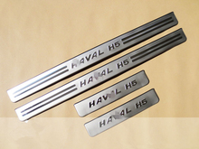 цена на Stainless steel door sill strip for HOVER H5 HAVAL 2011 12 13 14 Threshold trim car styling welcome pedal Scuff plate cover film