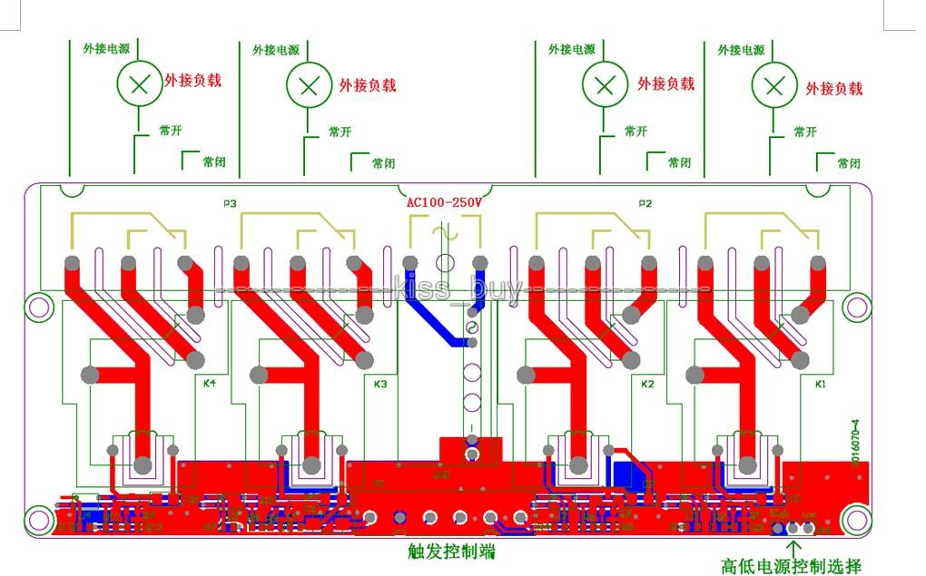250V 30A 2 Channel Relay high-low trigger 5v //110v 220v For Arduino uno R3
