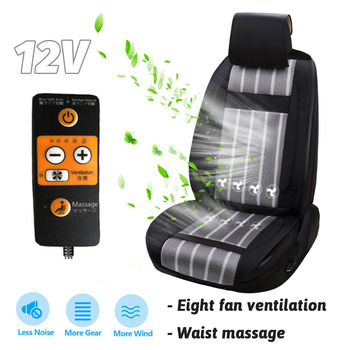 1PC Car Front Seat Cover 8 Built-in Fan 3D Cooling Fan cool cushion fan blowing cool 12V 3 speed Ventilation Cushion Summer