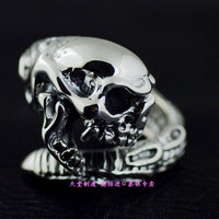 Thai silver open ring skull