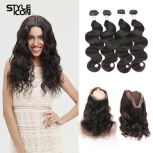 Styleicon Brasilian Body Wave Human Hair Weave 2 3 4 Bundlar Med Snörning Frontal Closure 360 ​​Snörning Frontal With Bundles Non Remy