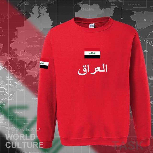 Republic of Iraq Iraqi hoodies men sweatshirt sweat new hip hop streetwear tracksuit nation footballer sporting 2017 Iraqi IRQ