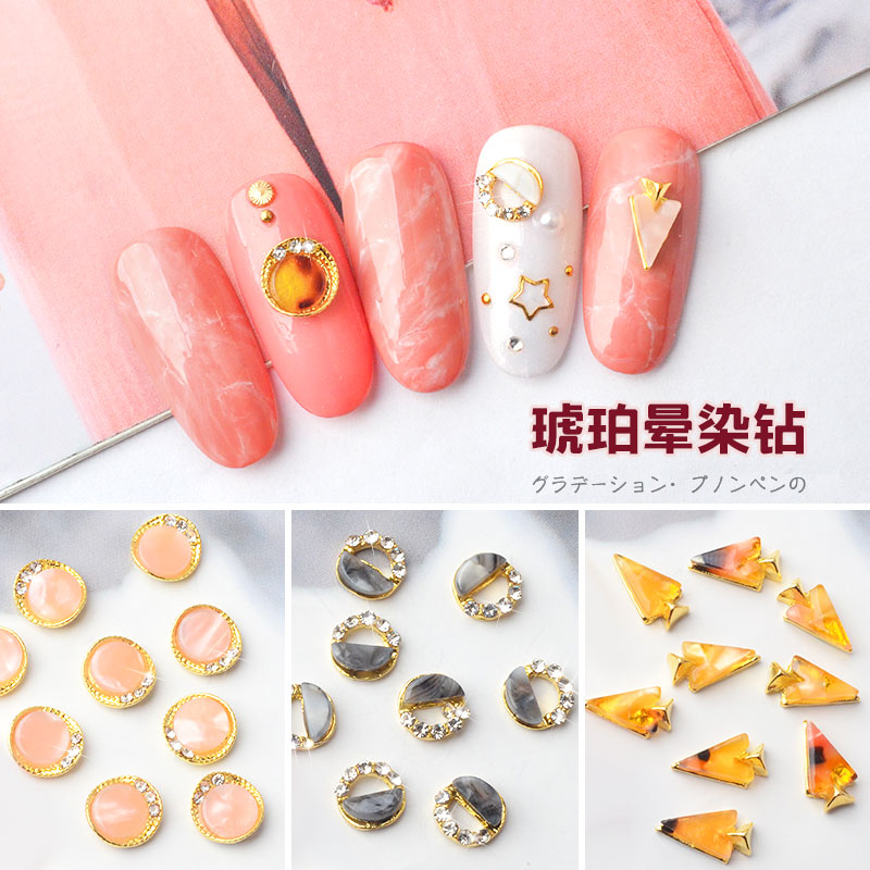 5pcs/bag Flat Back Amber Nail Art Rhinestone Different Shape Colorful Diy Nail Art Diamond Glitter Jewelry Decorations Mz107 To Ensure Smooth Transmission Nails Art & Tools