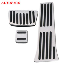 Anti-Skid Car Foot Pedal Pad Cover Repalcement For KIA Optima Sportage Sorento K5 Gas Brake Rest Pedals Kit Fast Shipping