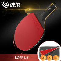 BOER Hybrid 9.8 2 layers carbon fiber and 5 layers wood Table tennis racket Ddouble Pimples in rubber Ping Pong Racket