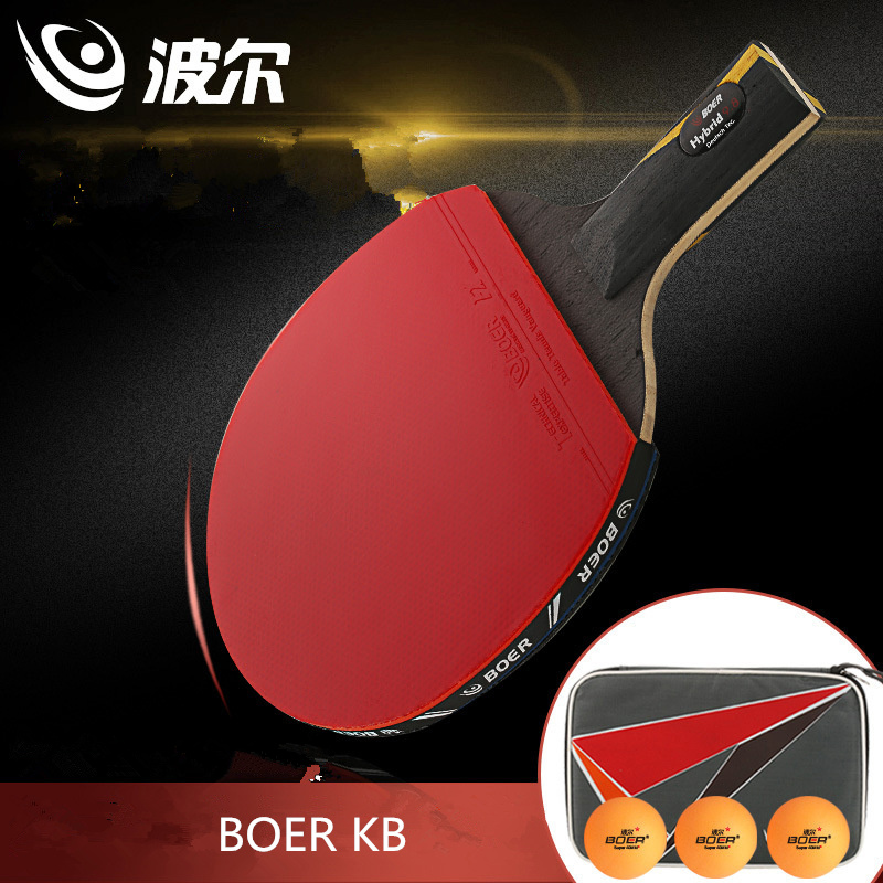BOER Hybrid 9.8 2 layers carbon fiber and 5 layers wood Table tennis racket Ddouble Pimples-in rubber Ping Pong Racket butterfly wakaba 2000 table tennis racket free 2 balls in pack