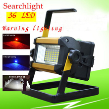 36 LED emergency light floodlight lamp lantern wide-angle mobile site search light with red and blue warning flashing lighting(China)