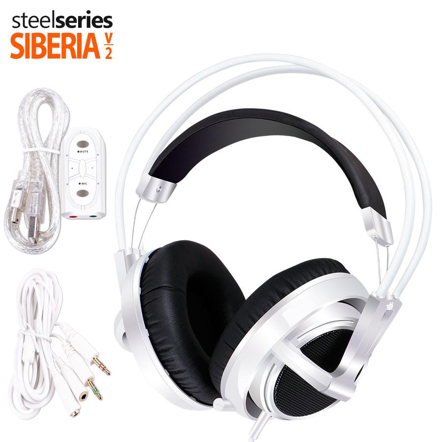 Prix pour Blanc couleur casque steelseries siberia v2 marque isolation du bruit jeu casque pour casque gamer + rallonge + carte son