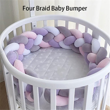 100-300cm Four - ply Woven Bed Girth Crotch Cot Infant Room Decor Crib Protector Pacification Toy Weaving Knot for Kids Bedding