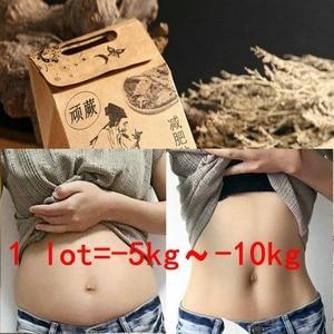 Image 3 - Schlank patch, gewicht zu verlieren kapsel abgelehnt Cellulite Gewicht verlust in frauen dünne Brennen Fett brenner Ofen für reduzierung hilfe zellen
