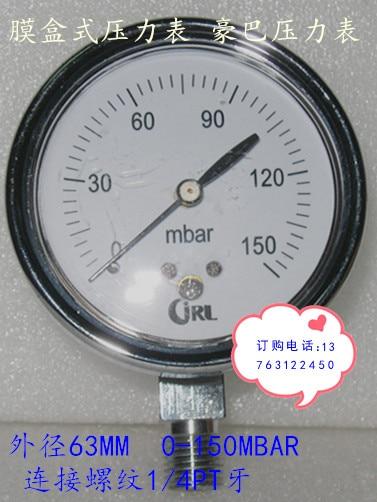 60MM 0-150 Mbar Diaphragm Pressure Gauge Micropressure Gauge Gas Pressure Gauge Barometer