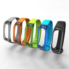 Valdus Mi Band 2 Strap Carbon Fiber Replacement Sport Wrist Accessories for Xiaomi Miband 2 Smart Bracelet Straps Wristband