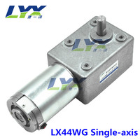 LX44WG 12V 120RPM Worm gear reducer motor,DC gear reducer motor,large torque and square self locking motor