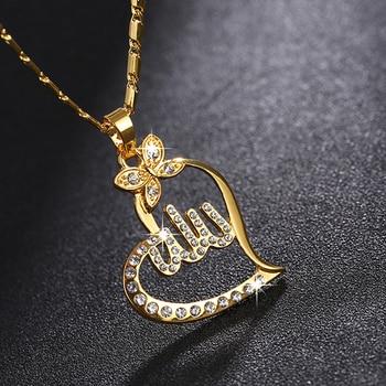 Collier coeur Allah Femmes Musulmanes
