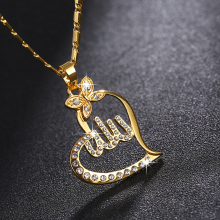 SONYA Arabic Women Gold-color Muslim Islamic God Allah Charm Pendant Necklace Jewelry Ramadan Gift Copper Chain
