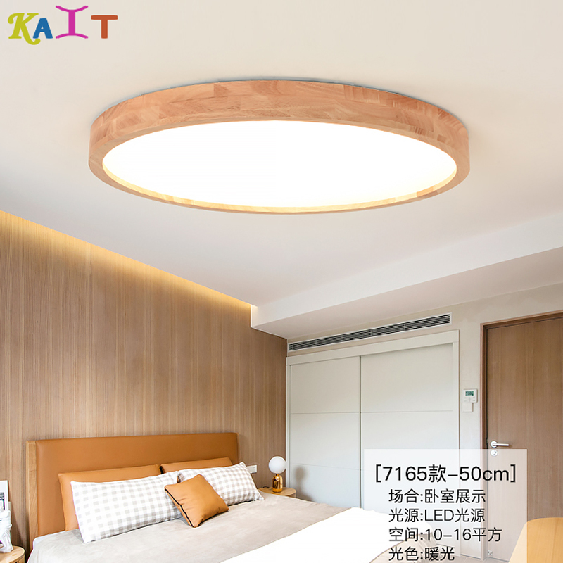 KAIT Nordic Dimmable Led Ceiling Lights Living Room Led Ceiling Light Fixture Bedroom Ceiling Lamps
