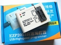 Free Shipping EZP2013 newest (EZP201O Upgrade ) high-speed USB Programmer adapter support 24/25/26/93 EEPROM support W7 W8