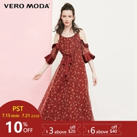 Vero Moda Floral off the shoulder long dress maxi dress | 31836Z501