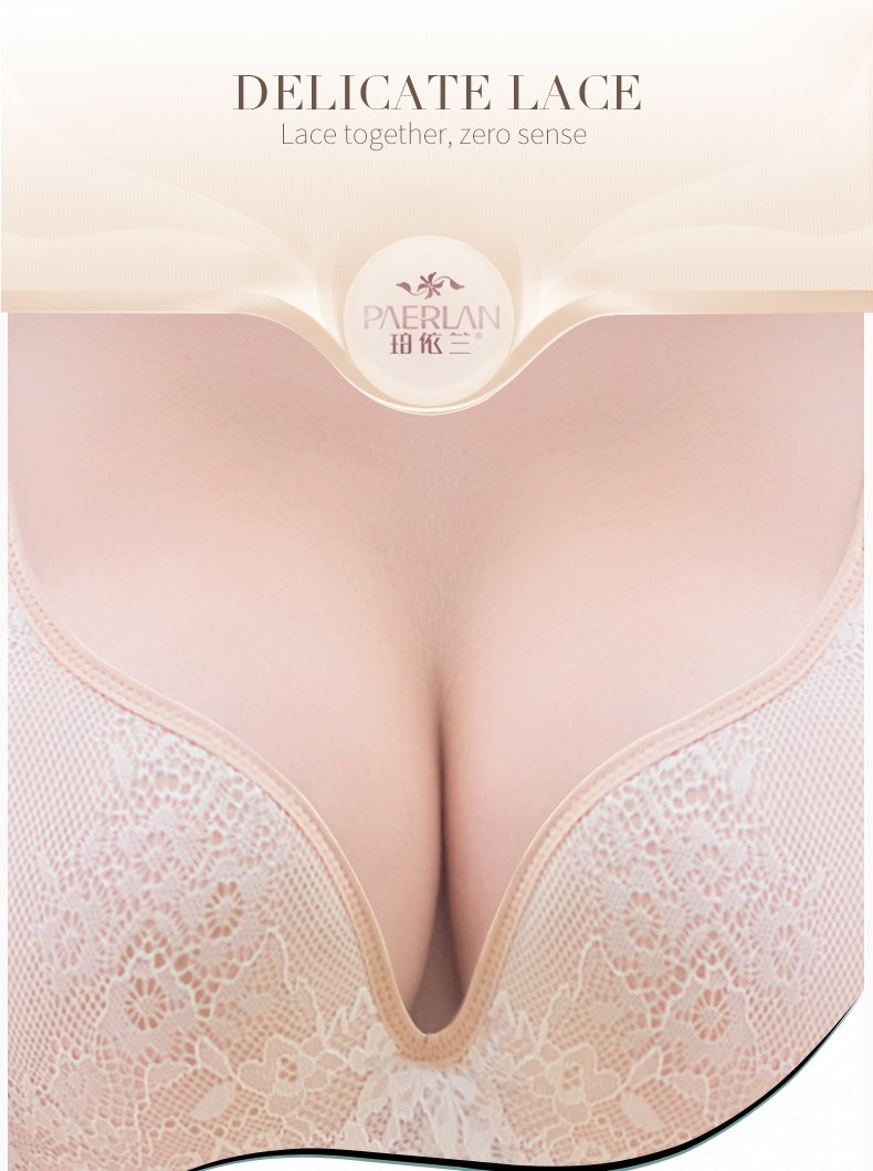 PAERLAN Seamless Wire Free lace bra small breasts Push Up One - Piece sexy Back Closure Tow Hook - and - eye underwea Women Cup 3