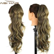 24″ Synthetic hair Long Curly Wavy Claw Clip Ponytail Hair Extension Hairpiece my little Pony tail heat resistant Hair Pieces