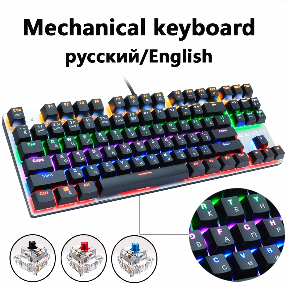 Gaming Mechanical Keyboard Blue/Red Switch LED Backlit 87/104 Keys Anti-ghosting Wired Game Keyboard Russian/English For Gamers