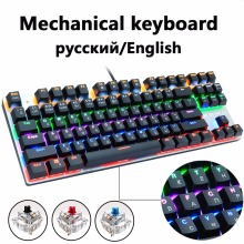 Gaming Mechanical Keyboard Blue/Red Switch LED Backlit 87/104 keys Anti-ghosting wired game Keyboard Russian/English for gamers цена