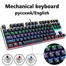 Metoo игровая механическая клавиатура игра anti ghosting клавиатуры